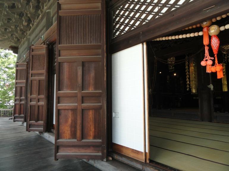 porte coulissante japonaise